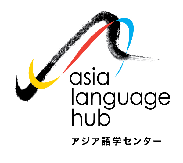 Asia Language Hub Logo Design