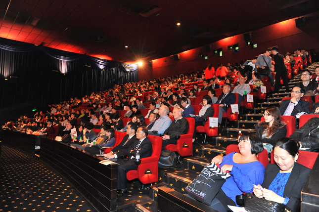 PolyU SPEED Alumni Movie Gala Night