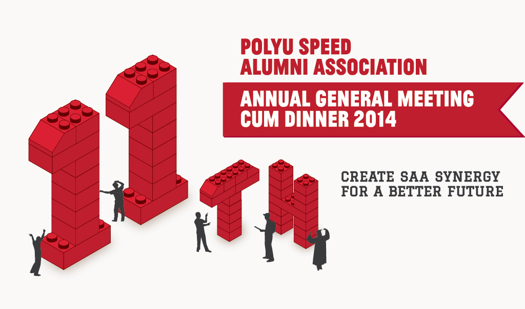 PolyU Speed Alumni AGM 2014